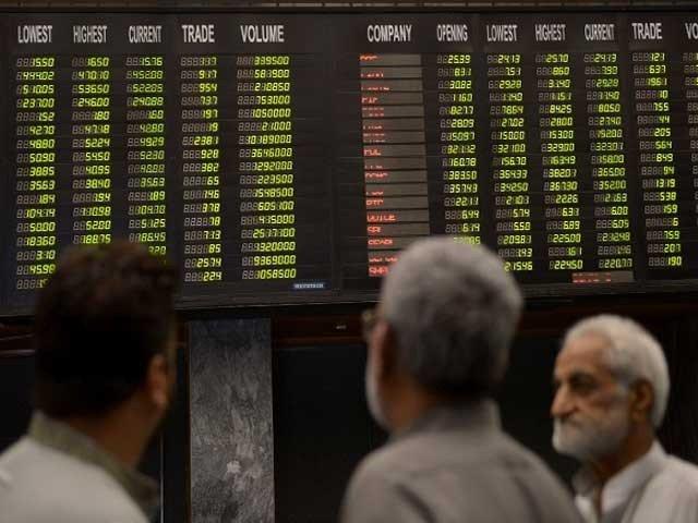 پاکستان اسٹاک ایکسچینج کی 100 انڈیکس میں 4.5 فیصد کمی