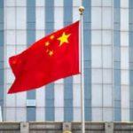 چین نے پاکستان پر سفری پابندیاں عائد کردی