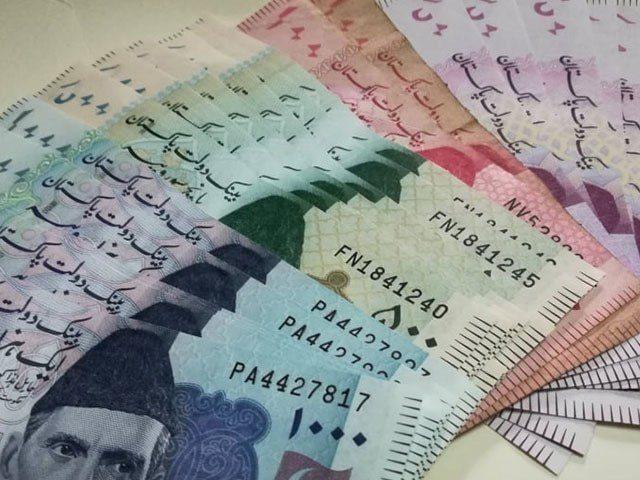 حکومت نے کمرشل بینکوں سے 23 ارب 71 کروڑ قرض لے لیا