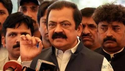 Muslim League N leader Rana Sanaullah