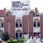 اسلام آباد کا پمز اسپتال کورونا زدہ ہو گیا مزید 60 ڈاکٹرز شکار ہو گئے