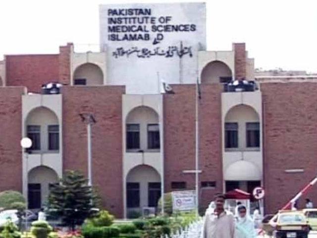 اسلام آباد میں مزید 121 بچوں کا کورونا ٹیسٹ مثبت آگیا ضعیف بھی متاثر