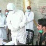 شیخ زید اسپتال لاہور کے 8 ڈاکٹر کورونا کا شکار