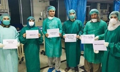 پاکستان میں 12 ڈاکٹرز شہید، 1072 کورنا سے متاثر