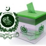 گلگت بلتستان کے عام انتخابات ملتوی