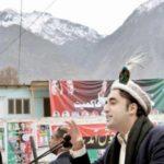 گلگت بلتستان انتخابات میں امیدوروں کو ٹکٹ کیلیے پیپلز پارٹی کا بورڈ تشکیل