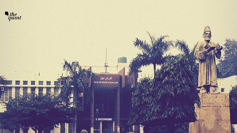ریاستی جبر کے باوجود جامعہ اسلامیہ نے معیار تعلیم میں تمام بھارتی یونیورسٹیز کو پیچھے چھوڑ دیا