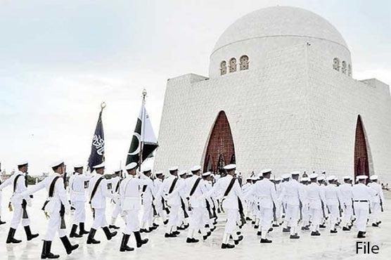 پاکستان کے 74ویں جشن آزادی پر سبز ہلالی پرچم کی بہار