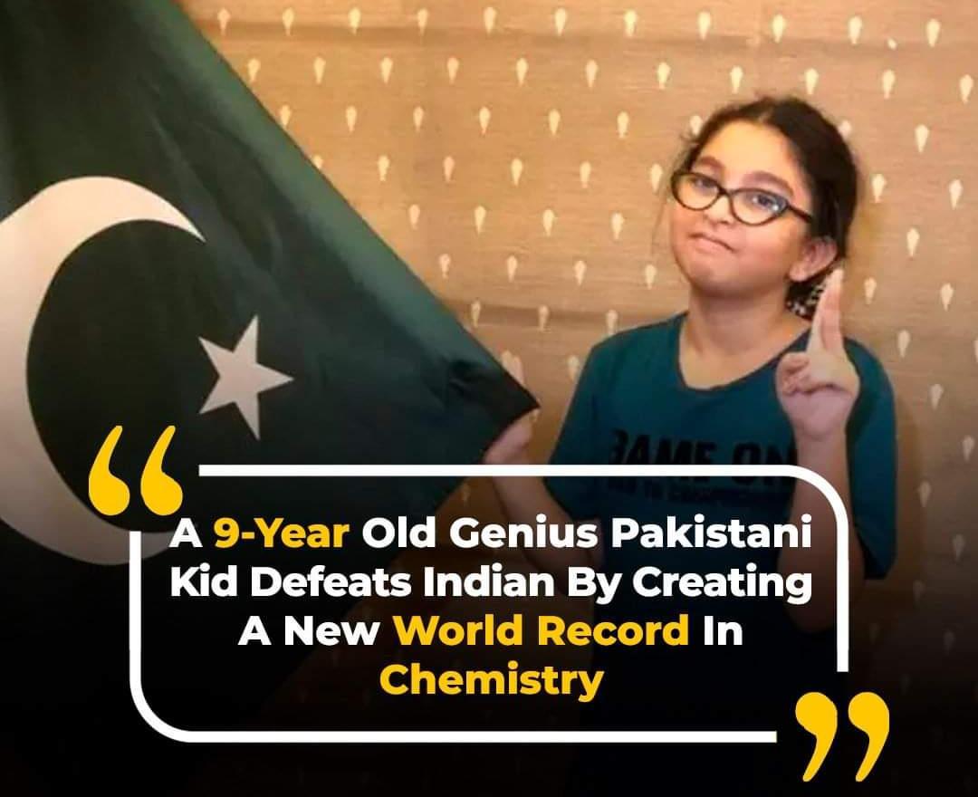 پاکستان کی 9 سالہ طالبہ نے بھارتی پروفیسر کا گنیزبک ریکارڈ توڑ ڈالا