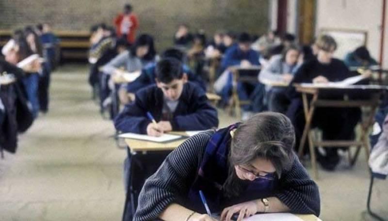 پنجاب حکومت کا طلبہ کی کورونا ویکسی نیشن کا فیصلہ