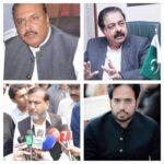 پنجاب کے 4 وزراء کی برطرفی کیوں مؤخر ہوئی؟