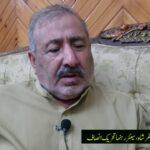 تحریک انصاف گلگت بلتستان کے صدر جعفر شاہ کورونا سے انتقال کر گئے
