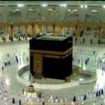 کیا مسلمان حج کو بھولتے جارہے ہیں؟