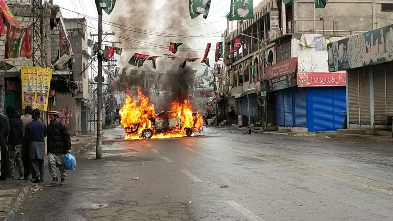 گلگت میں جلاؤ گھیراؤ پر پیپلز پارٹی رہنما جمیل احمد سمیت 35 پر مقدمات