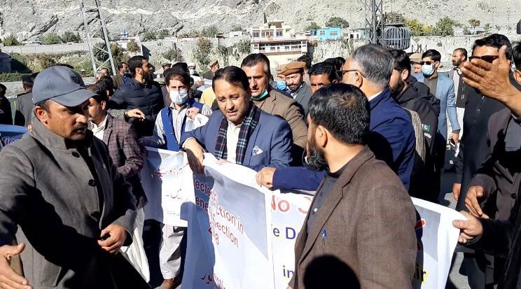 Gilgit Protest