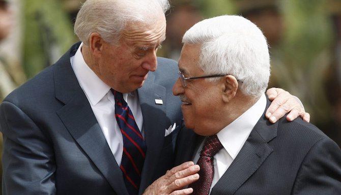 امریکا کی فلسطین اور ایران کے لیے خارجہ پالیسی میں بڑی تبدیلی، اسرائیل پریشان