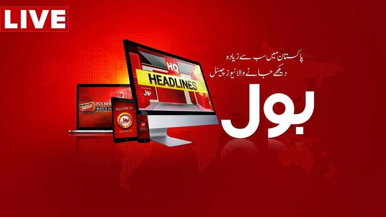 بول کی نشریات بحال،سندھ ہائی کورٹ نے پیمرا کا حکمنامہ معطل کر دیا