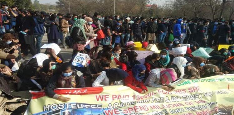 آن لائن امتحانات کے حق میں ملک بھر کے طلبہ آج اور کل احتجاج  کر رہے ہیں