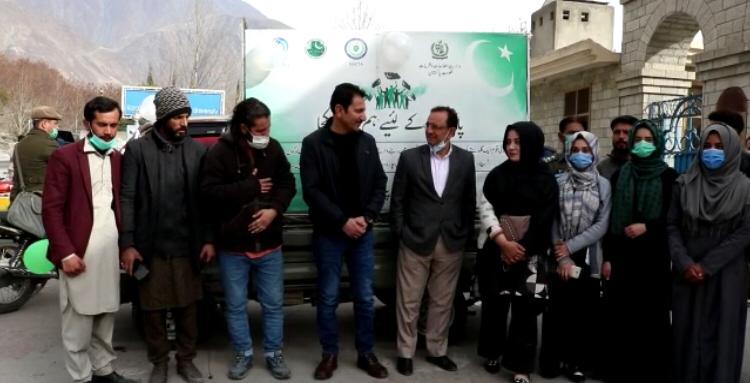 """گلگت بلتستان میں """"ہم سے پاکستان حق حقدار تک"""" مہم کا آغاز"""