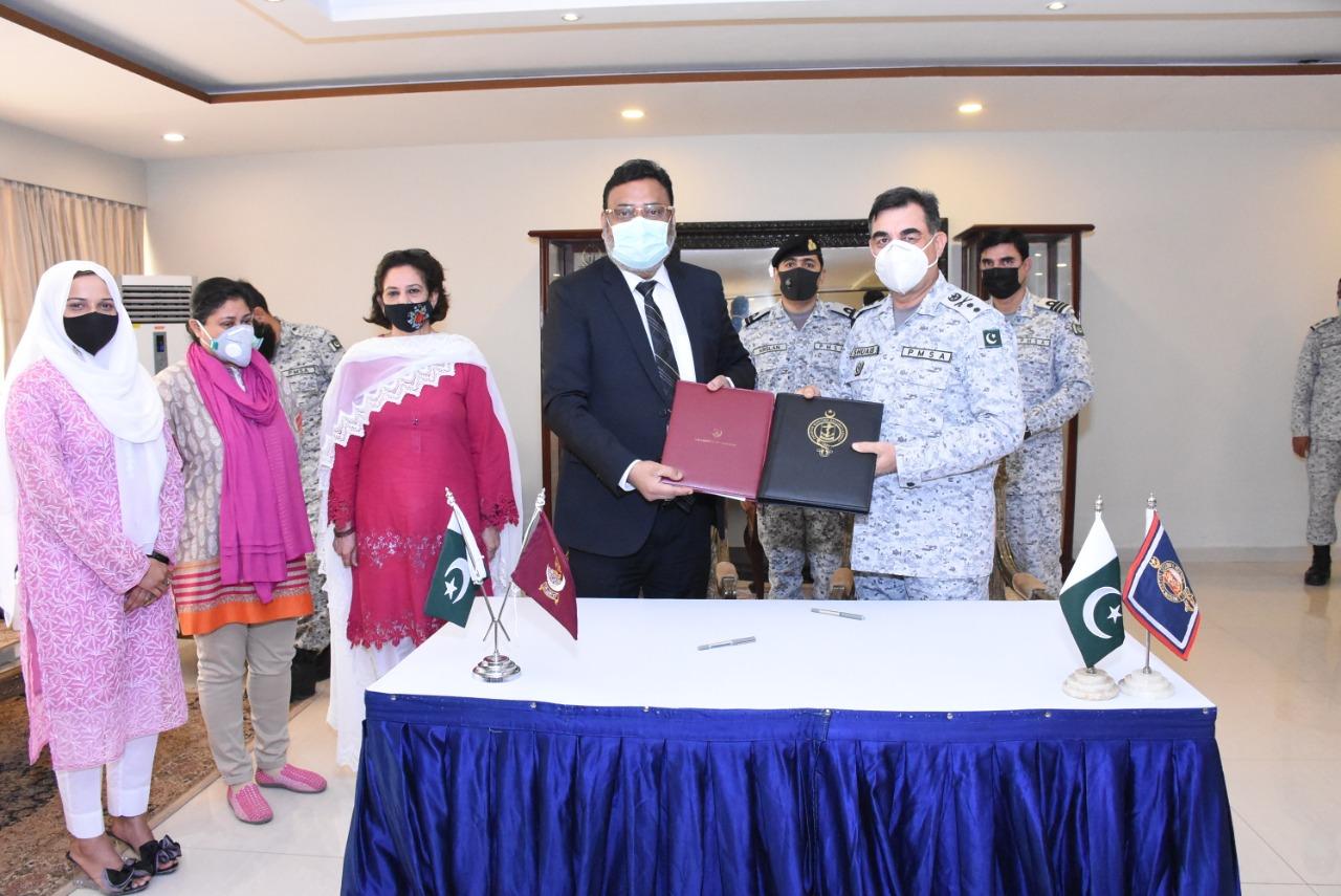 جامعہ کراچی اور پاکستان میری ٹائم  کے درمیان مفاہمتی یادداشت پر دستخط