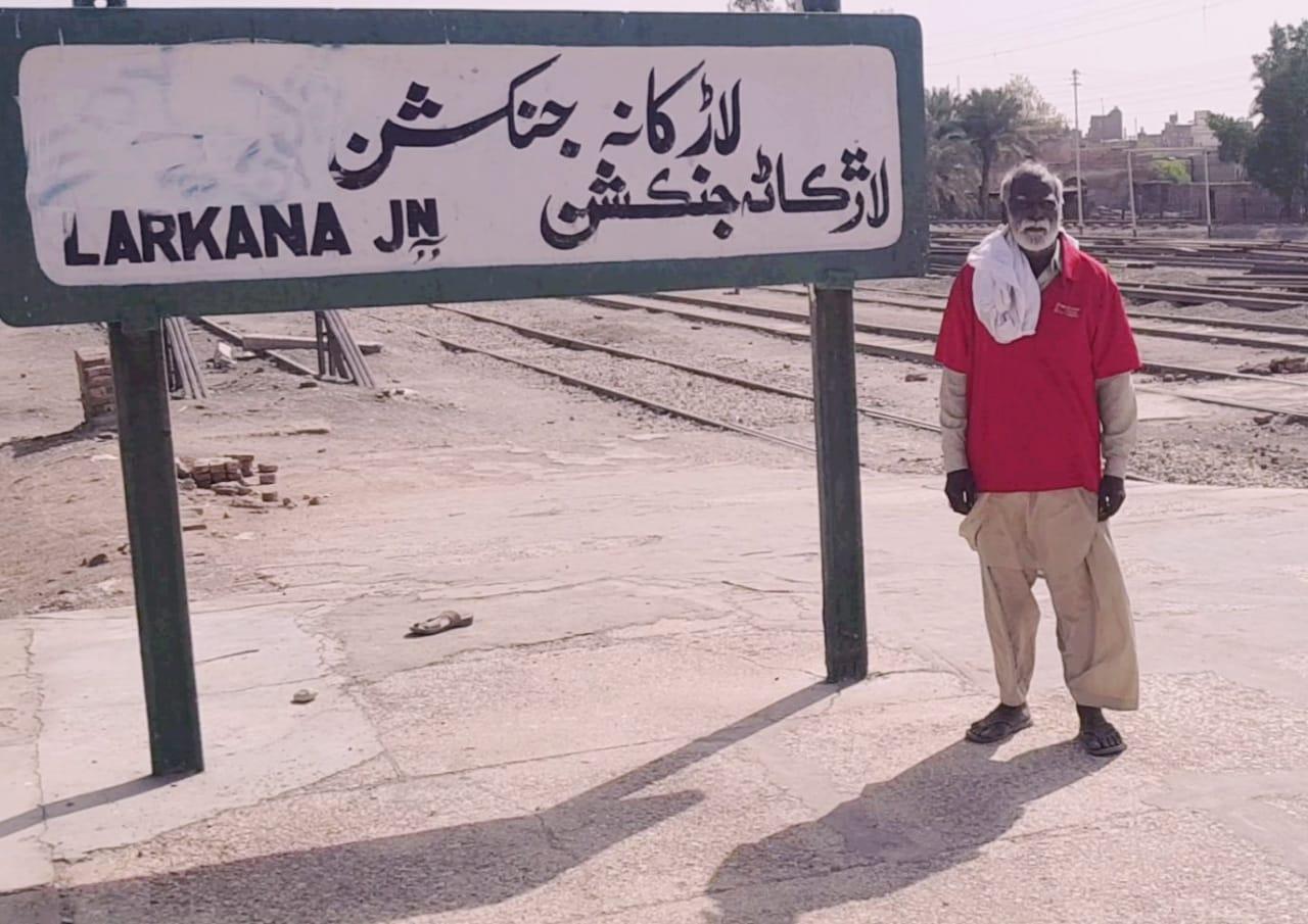 لاڑکانہ کا 143 سالہ ریلوے نظام، آخری قلعی بادل علی شیخ