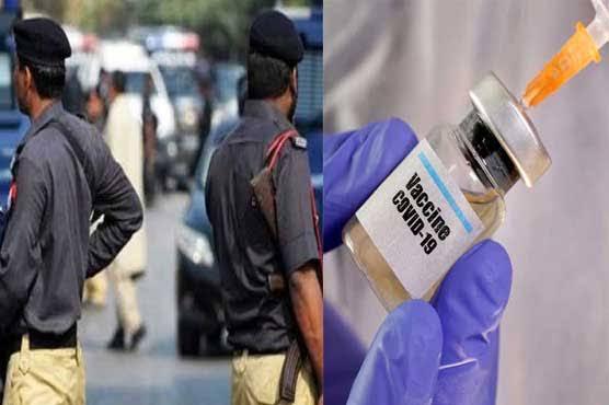 سندھ پولیس کے ہر اہلکار اور افسر کو کورونا ویکسین لازمی لگانے کا حکم