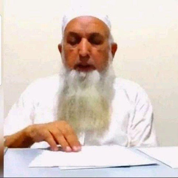 مدرسہ میںطالب علم سے بدفعلی کا الزام ، مولوی عزیز الرحمان گرفتار