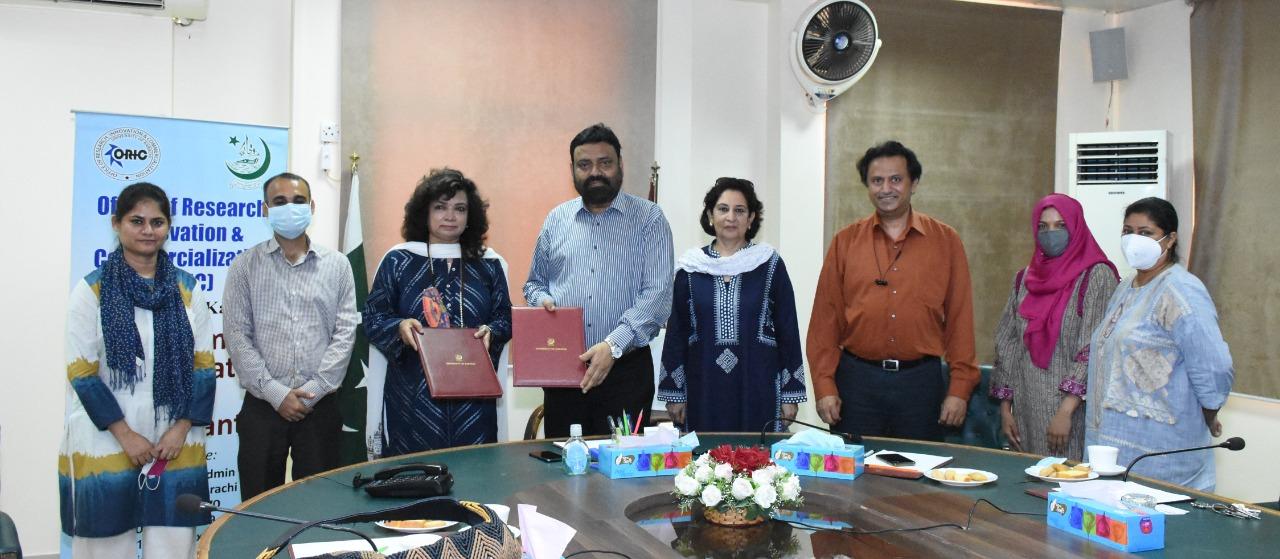 جامعہ کراچی اور اسٹیٹ بینک آف پاکستان میوزیم کے مابین مفاہمتی یادداشت پر دستخط