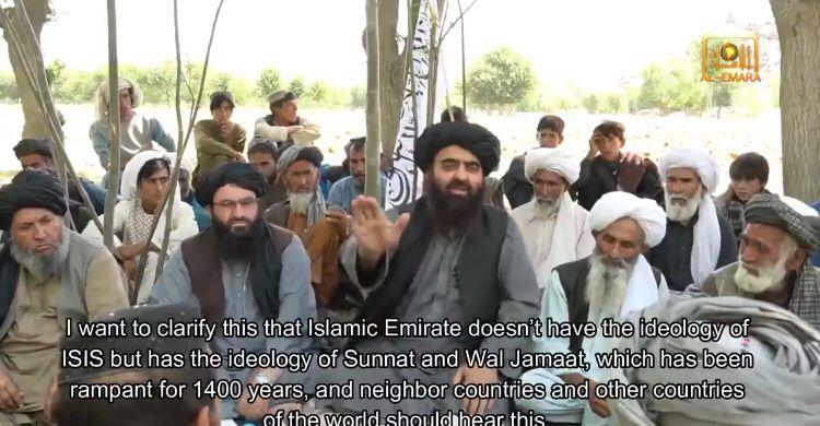 طالبان نے حسینی پرچم اتارنے پر معزرت کر لی مجلس میں بھی شرکت