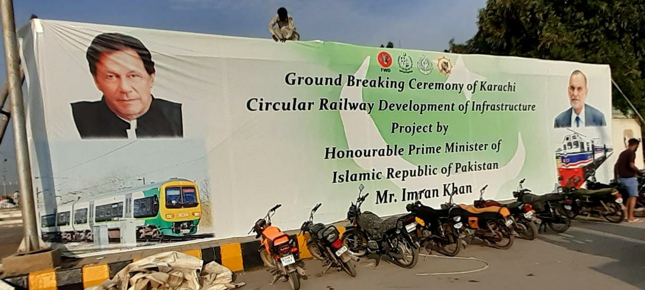 کراچی سرکلر منصوبے کا سنگ بنیاد، وزیر اعظم عمران خان کا دورہ