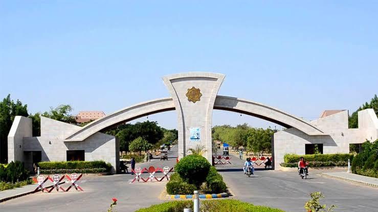 مھران یونیورسٹی آف انجینئرنگ اینڈ ٹیکنالوجی جامشورو کی انٹری ٹیسٹ والا معاملہ