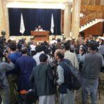 افغان طالبان کا نیا عبوری سیٹ اپ کیا پیغام دیتا ہے؟
