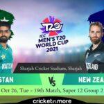 پاکستان کی ٹیم نیوزی لینڈ کو شکست دینے کے لیے بے چین